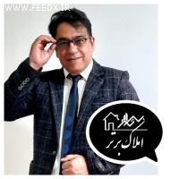 مرکزعلمی تخصصی املاک برتر خواجه عبدالله-مجیدمهدیقلیDr-DBA